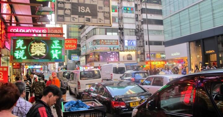 hong-kong-tlum