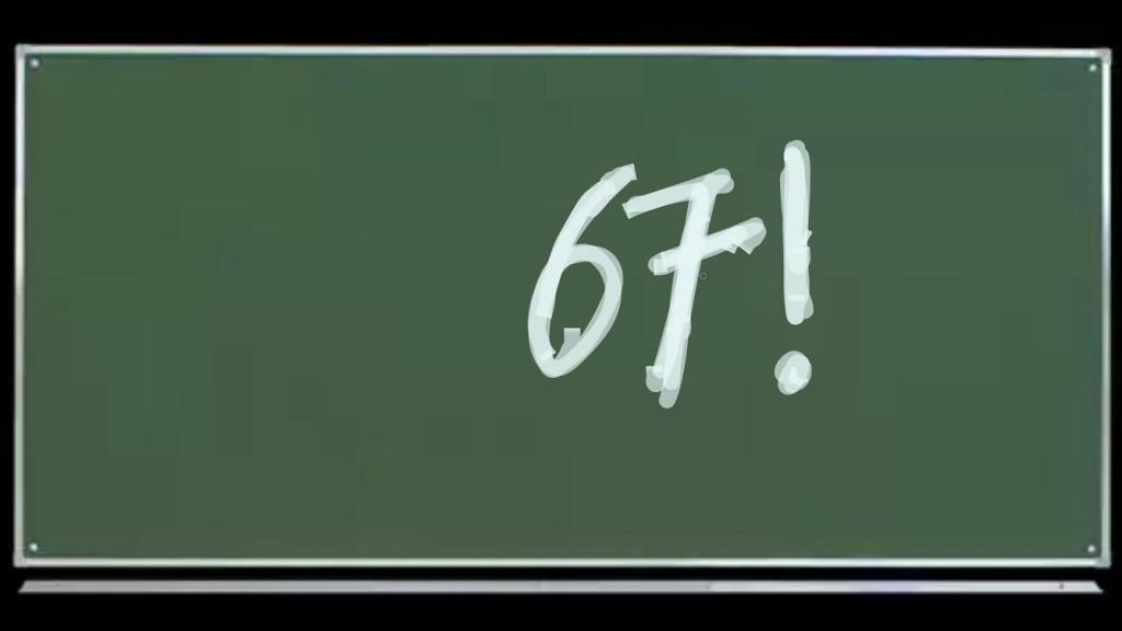 liczba-pierwsza