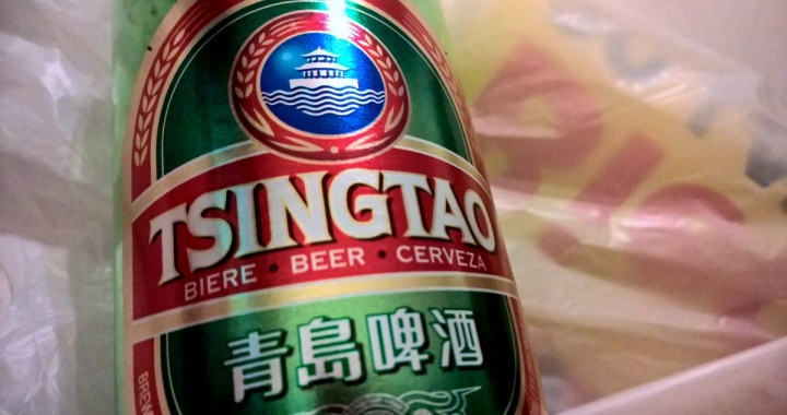 chinskie-piwo-biedronka-tsingtao